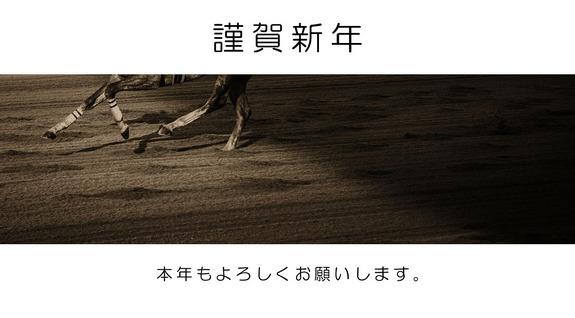 2021_賀状.jpg